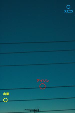 20131122__2